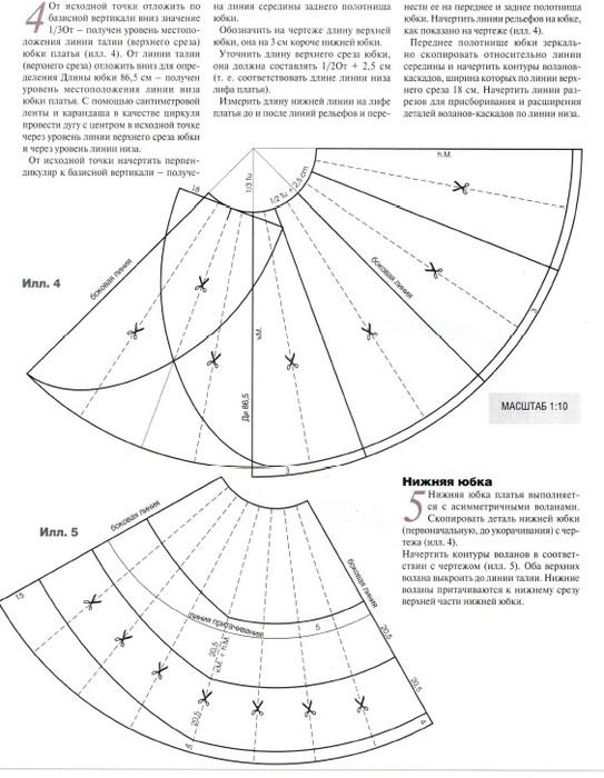 Инструкция как сделать из лего самолёт 102