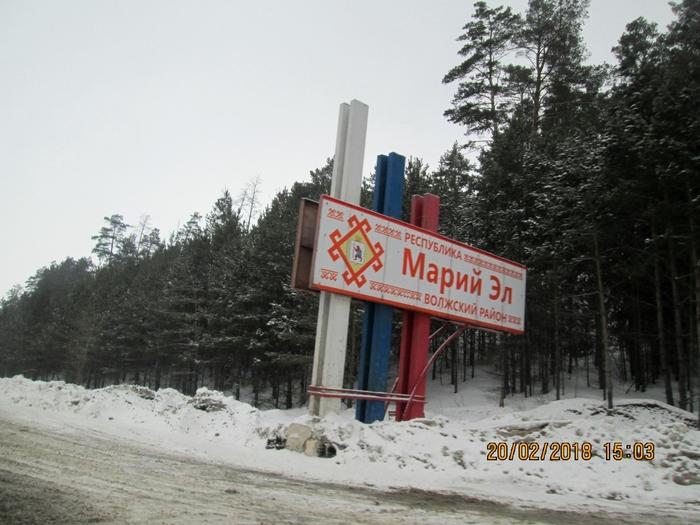 IMG_8093 (700x525, 274Kb)