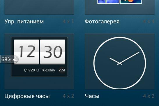 Как вернуть большие часы на экран смартфона (Android)