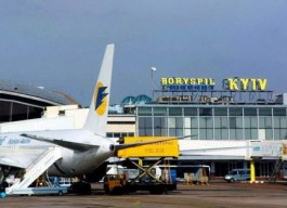 5239983_aeroport_kiev (265x192, 14Kb)
