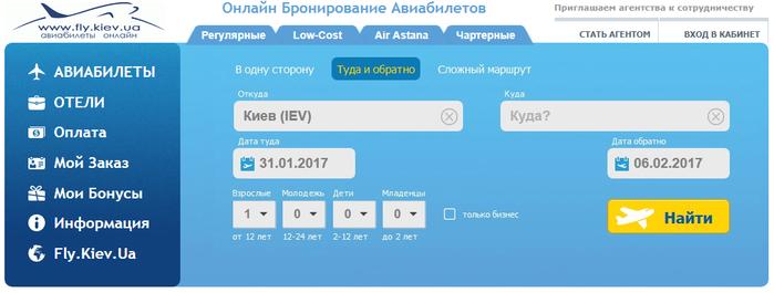 5239983_aviapereleti (700x265, 138Kb)