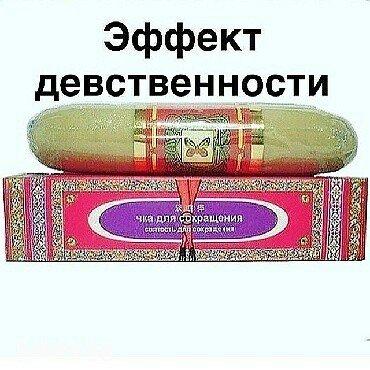 5713211_d0ca7d0fd558e5e6d9f99207e0 (370x370, 42Kb)