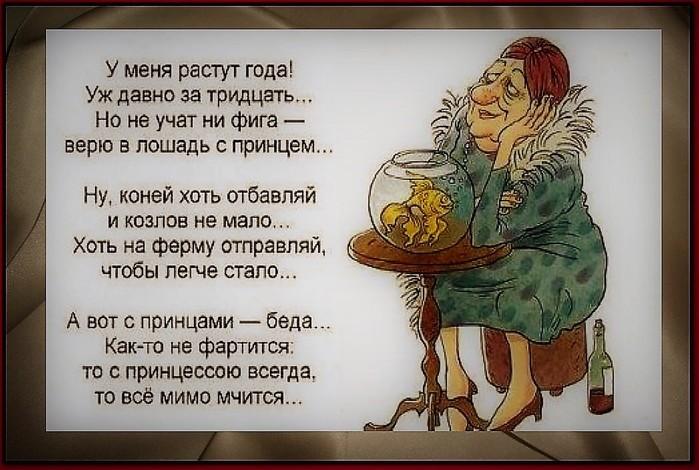 Добрый Вечер Расскажи Анекдот