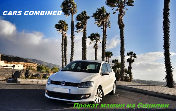 vw-rent-car (600x380, 462Kb)