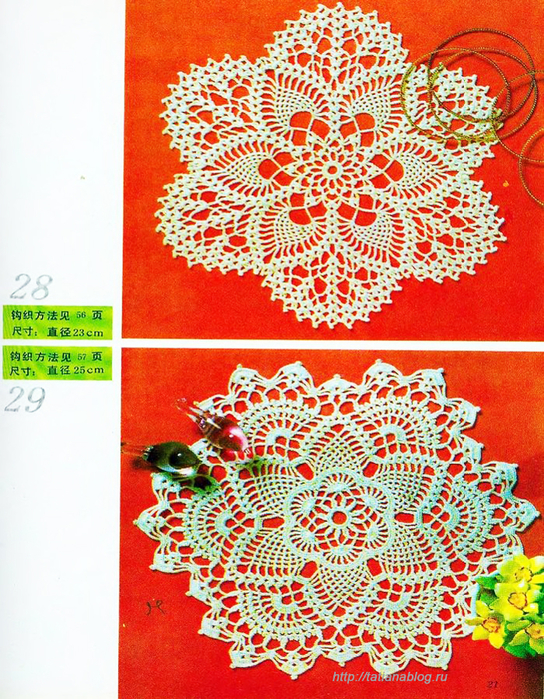 Bianzhi_Crochet_Book_1992_017 copy (544x700, 653Kb)