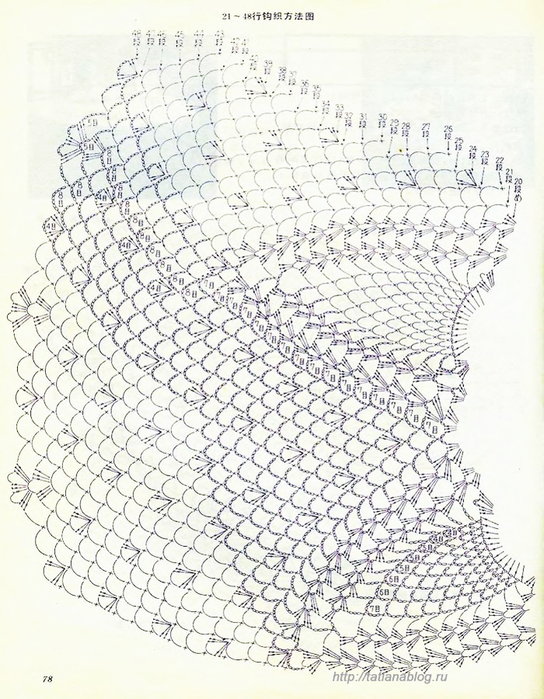 Bianzhi_Crochet_Book_1992_078 copy (544x700, 450Kb)