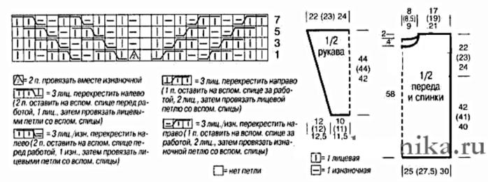 6018114_Prostoi_vyazanii_sviter4 (700x261, 80Kb)
