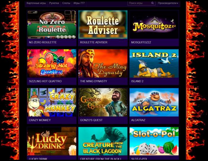 онлайн казино azino 888