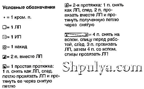 6018114_Jaket_s_korotkimi_rykavami_reglan3 (500x312, 28Kb)