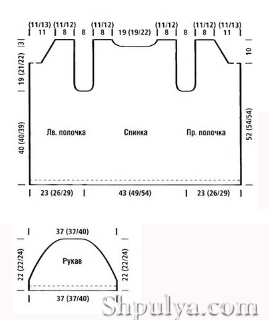 6018114_Serogolyboi_jaket2_ (542x644, 134Kb)