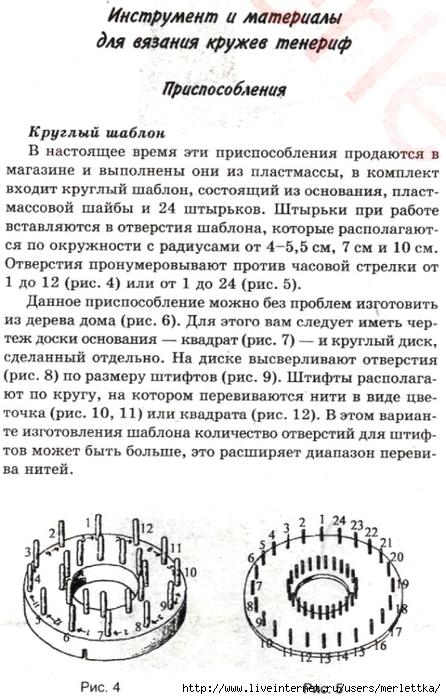 Рє (1)Р° (446x700, 240Kb)