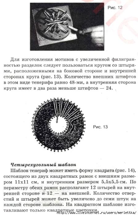 Рє (2)Р° (448x700, 193Kb)