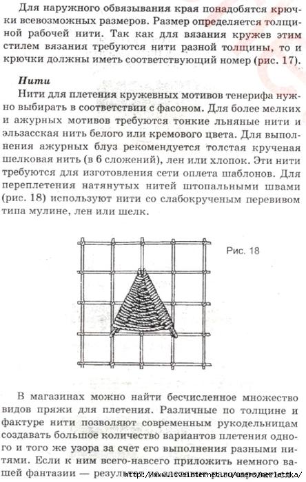 Рє (4) (444x700, 221Kb)
