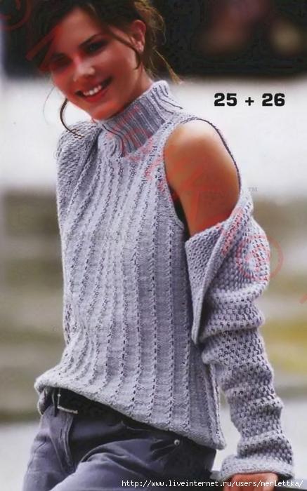Рї (45) (437x700, 212Kb)
