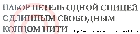 0 (547x133, 54Kb)