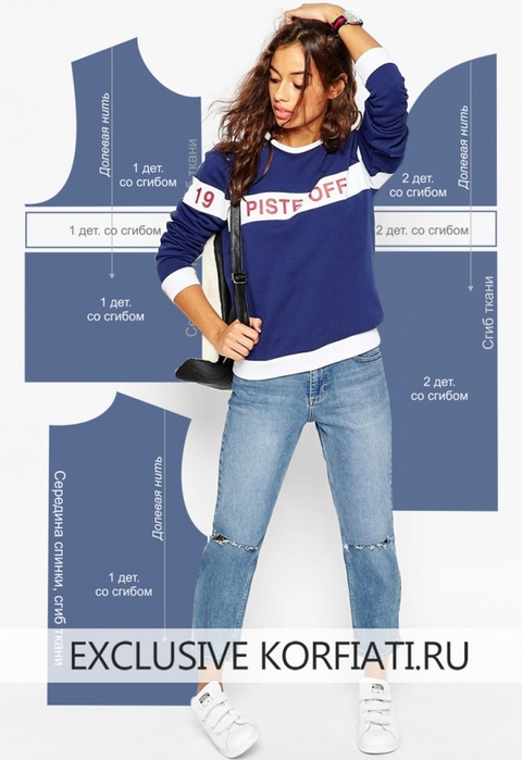 4897960_Sweatshirt (480x700, 185Kb)