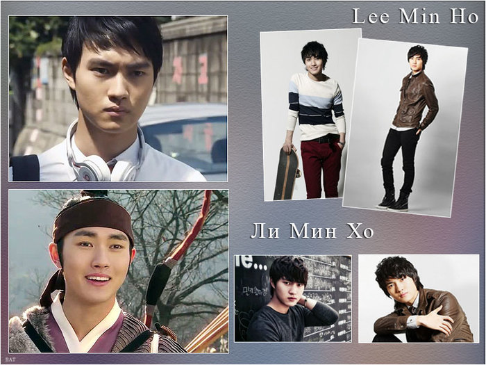Lee-Min-Ho (600x450, 108Kb)