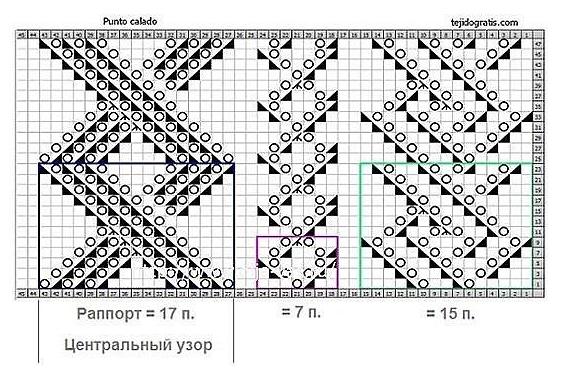 6018114_koftochka_s_rykavami_reglan_2 (584x370, 312Kb)