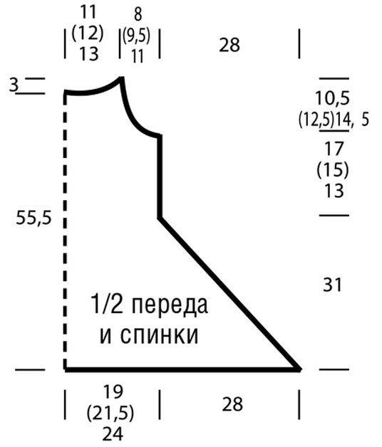 6018114_Ajyrnaya_tynika_so_skoshennoi_liniei_niza3 (536x628, 76Kb)