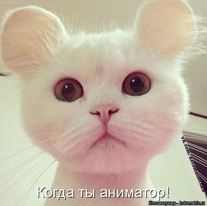 kotomatritsa_9 (700x696, 307Kb)