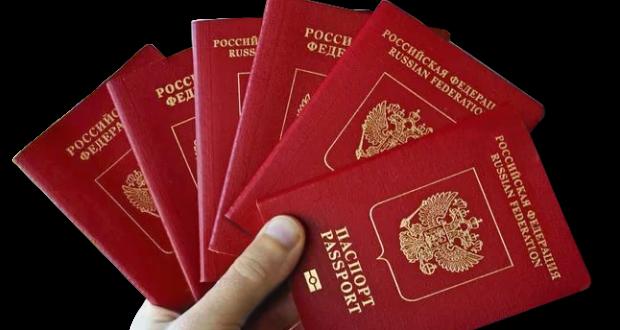 Как подать заявление на загранпаспорт тольятти