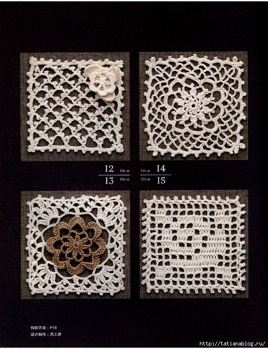 Asahi_Original_-_Lacework_Flower_Design_Chinese.page16 copy (539x700, 404Kb)