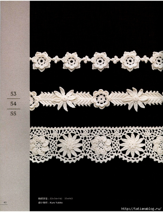 Asahi_Original_-_Lacework_Flower_Design_Chinese.page40 copy (539x700, 257Kb)