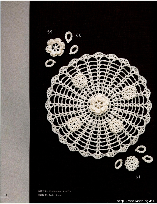 Asahi_Original_-_Lacework_Flower_Design_Chinese.page44 copy (539x700, 331Kb)
