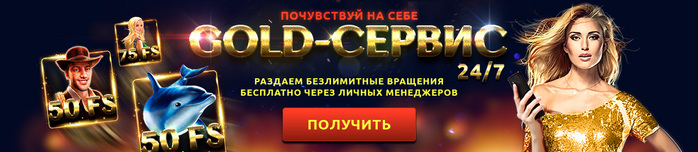 "alt=""Игровые автоматы casino-vulcan-gold.com""/2835299_Igrovie_avtomati_casinovulcangold_com (700x152, 71Kb)"