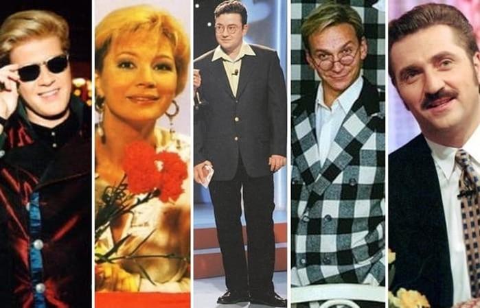 Как сложились судьбы знаменитых телеведущих 90-х годов