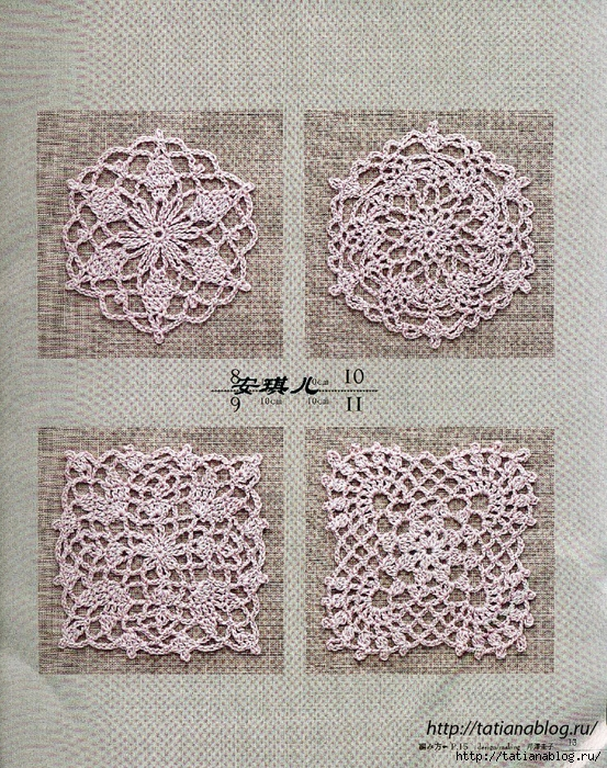 Asahi_Original_-_Lacework_Mini-Doily_100.page06 copy (553x700, 531Kb)