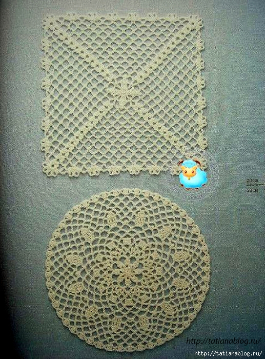 Asahi_Original_-_Lacework_Mini-Doily_100.page35 copy (517x700, 427Kb)