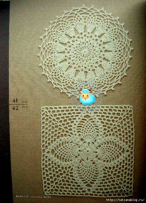 Asahi_Original_-_Lacework_Mini-Doily_100.page36 copy (506x700, 416Kb)