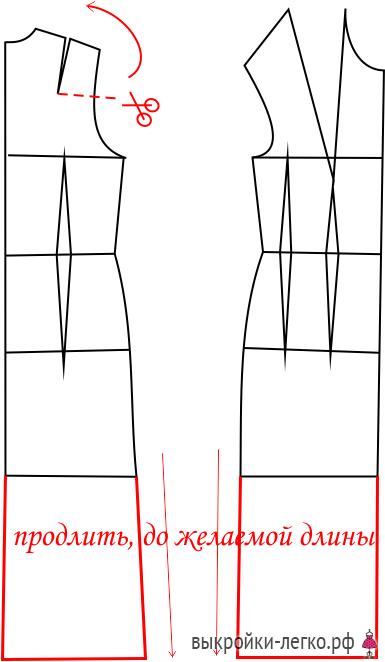 12 (385x662, 39Kb)