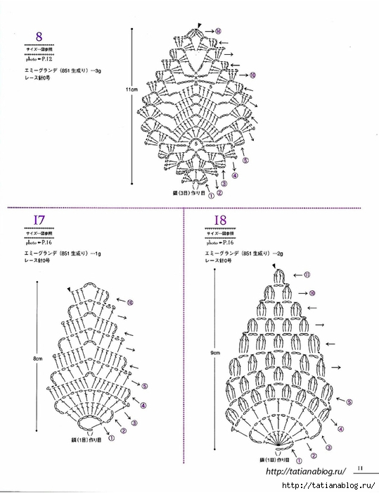 Asahi_Original_-_Lacework_Pineapple_Pattern_100.page14 copy (539x700, 159Kb)