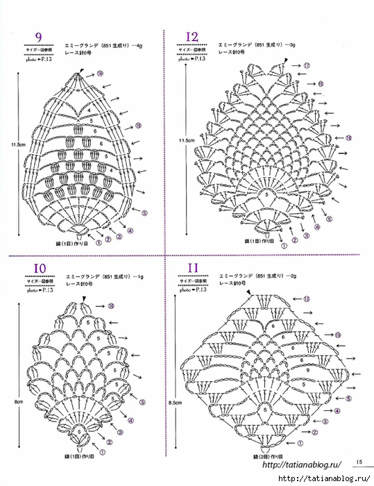 Asahi_Original_-_Lacework_Pineapple_Pattern_100.page18 copy (539x700, 244Kb)