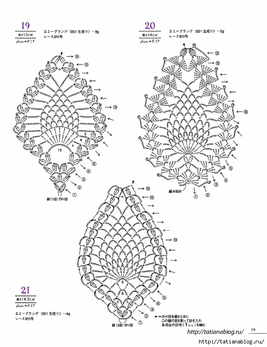 Asahi_Original_-_Lacework_Pineapple_Pattern_100.page22 copy (539x700, 209Kb)