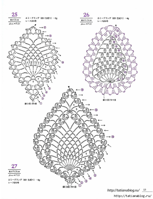 Asahi_Original_-_Lacework_Pineapple_Pattern_100.page26 copy (539x700, 223Kb)