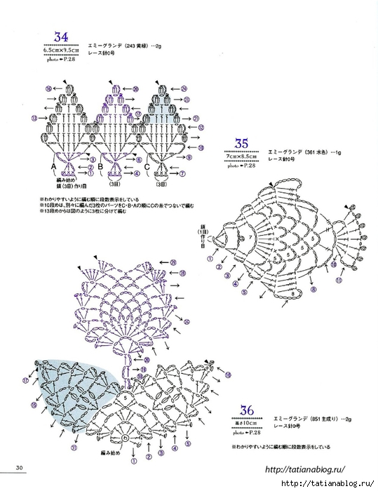 Asahi_Original_-_Lacework_Pineapple_Pattern_100.page33 copy (539x700, 194Kb)