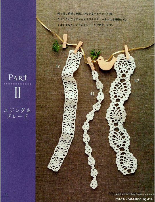 Asahi_Original_-_Lacework_Pineapple_Pattern_100.page35 copy (539x700, 421Kb)