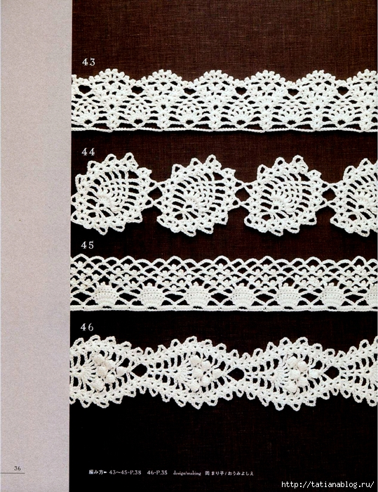 Asahi_Original_-_Lacework_Pineapple_Pattern_100.page39 copy (539x700, 390Kb)