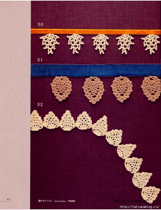 Asahi_Original_-_Lacework_Pineapple_Pattern_100.page43 copy (539x700, 356Kb)