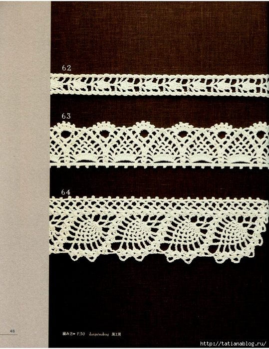 Asahi_Original_-_Lacework_Pineapple_Pattern_100.page51 copy (539x700, 366Kb)