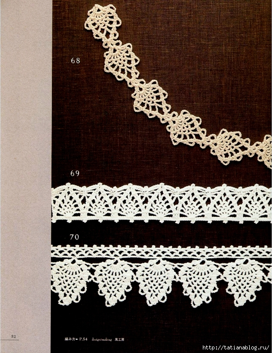 Asahi_Original_-_Lacework_Pineapple_Pattern_100.page55 copy (539x700, 380Kb)