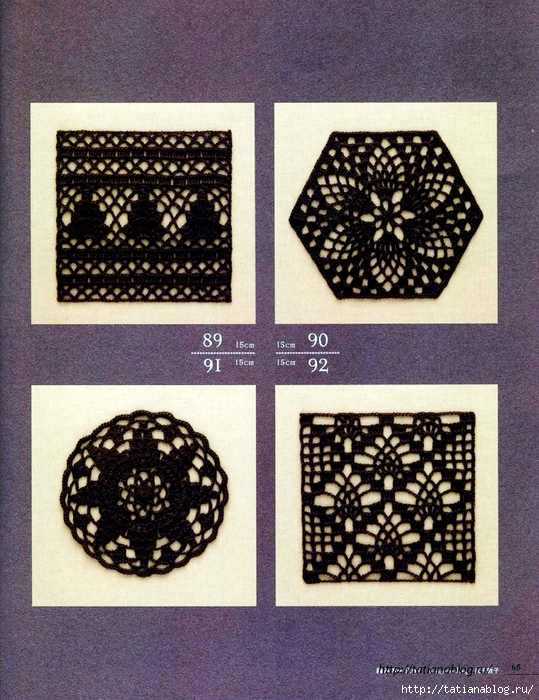 Asahi_Original_-_Lacework_Pineapple_Pattern_100.page68 copy (539x700, 390Kb)