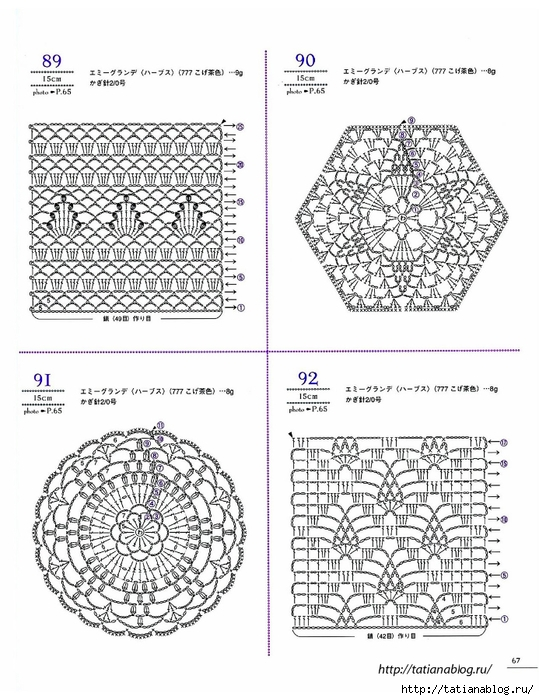 Asahi_Original_-_Lacework_Pineapple_Pattern_100.page70 copy (539x700, 276Kb)