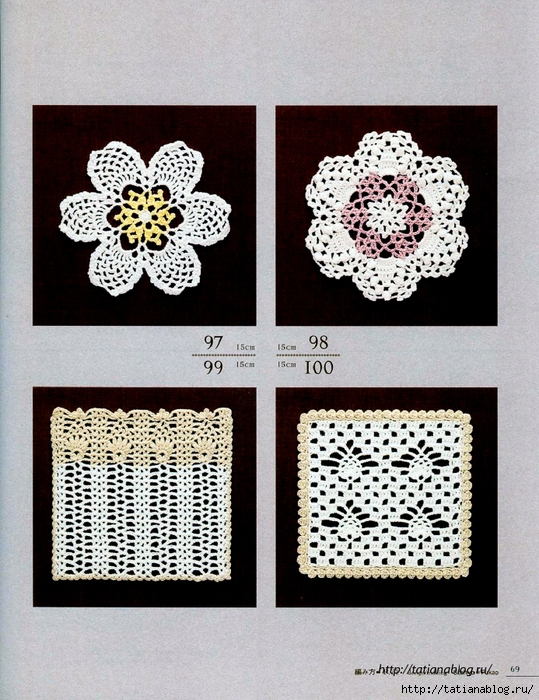 Asahi_Original_-_Lacework_Pineapple_Pattern_100.page72 copy (539x700, 358Kb)