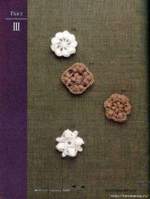 Asahi_Original_-_Mini_Motif_crochet_pattern_100.page26 copy (527x700, 452Kb)