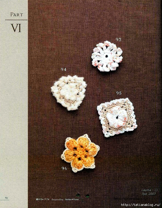 Asahi_Original_-_Mini_Motif_crochet_pattern_100.page70 copy (544x700, 419Kb)