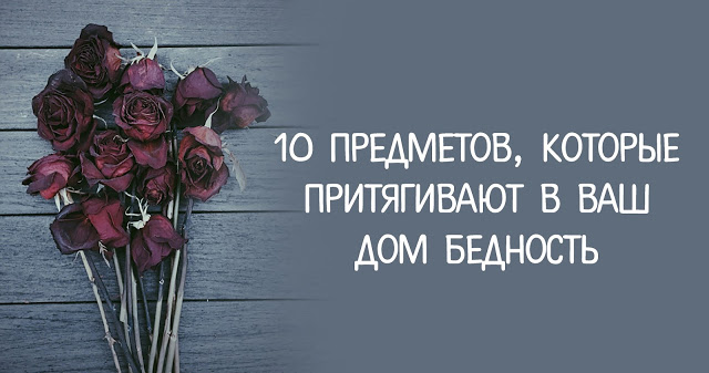beautiful-dead-flowers-flowers-grunge-Favim.com-3616066 (640x337, 57Kb)